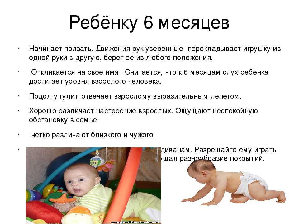 Когда ребенок начинает ползать и сидеть? во сколько месяцев формируется навык сидения у девочек и у мальчиков