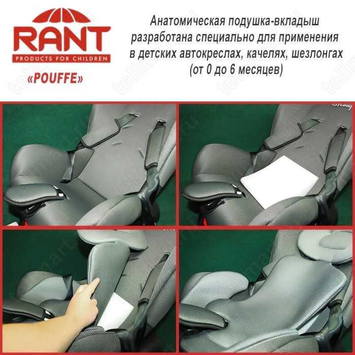 Вкладыш в автолюльку для новорожденных: выбор готовой подушки-вкладки или сделанной своими руками, анатомические особенности вставки