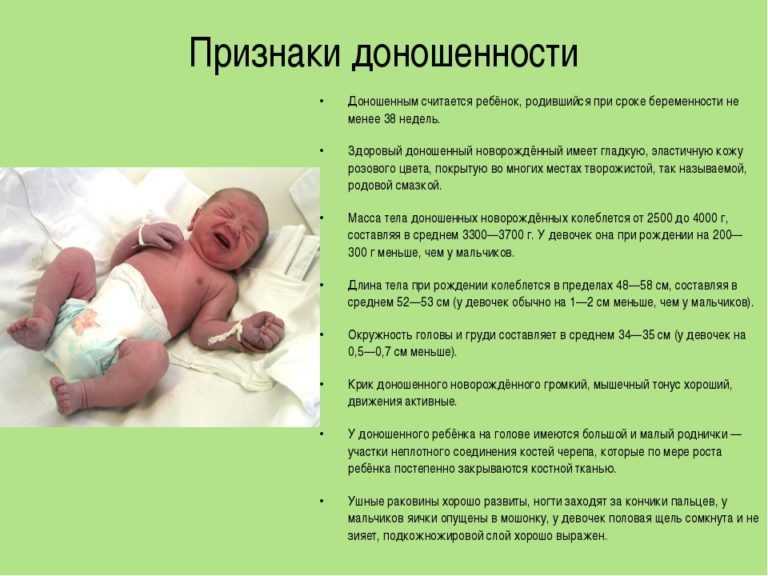 Начало родов - причины, предвестники, признаки. способы ускорения начала родов