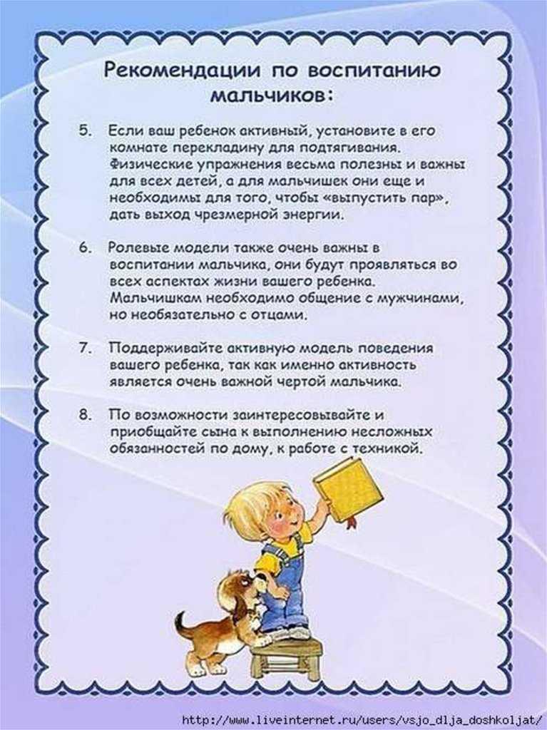 Ребенок 7 лет: психология мальчиков, девочек, воспитание детей 6–8 лет, советы психолога, как воспитывать, ошибки родителей