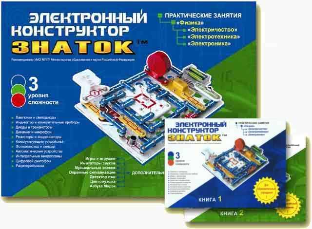 Электронный конструктор «знаток»: разное количество схем - 180, 320 и 999 схем, описание с рекомендациями андрея бахметьева, «альтернативные источники энергии» - отзывы