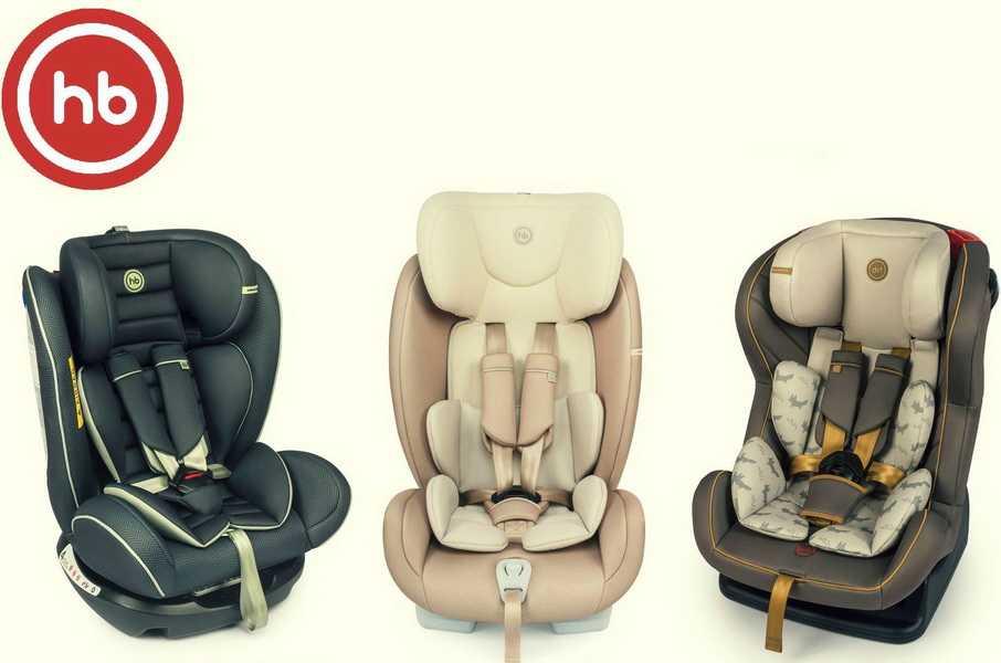 Автокресло happy baby: продукция mustang isofix, passenger v2, spector и taurus от hb