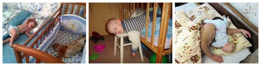 Когда ребенок начинает спать всю ночь? как научить ребенка спать всю ночь?
