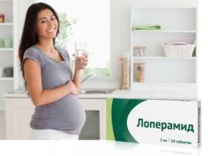 Ибупрофен при беременности: можно ли пить в 1, 2, 3 триместре, от зубной и головной боли, противопоказания, отзывы, таблетки, мазь, гель