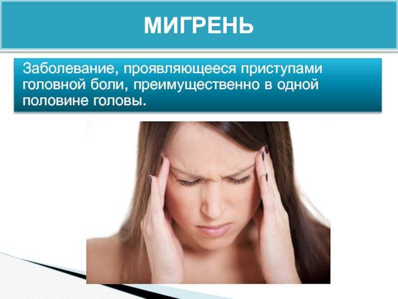 Психосоматика женских болезней: что вы не хотите видеть?