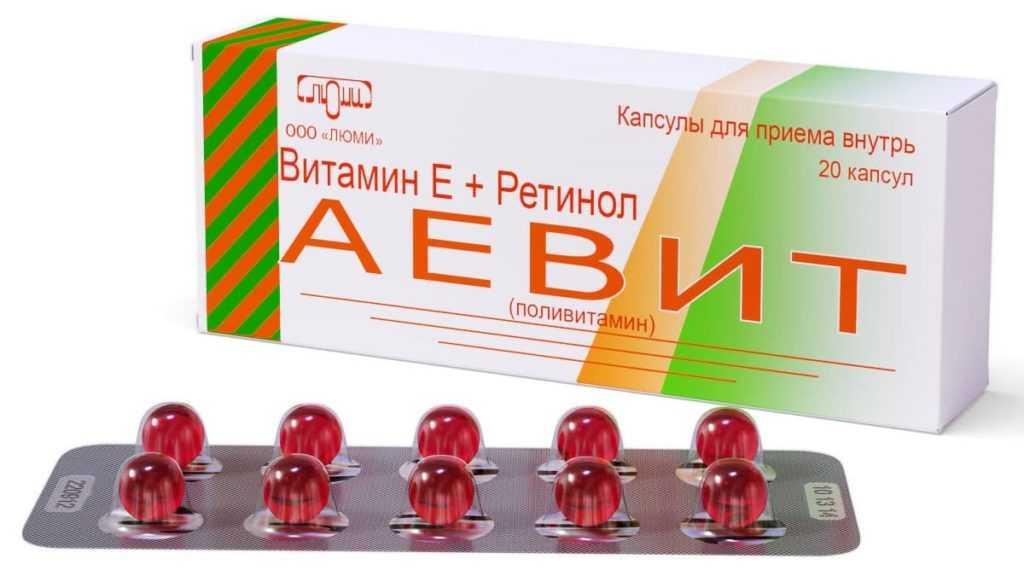Витамин е при беременности: дозировка для беременных на ранних сроках