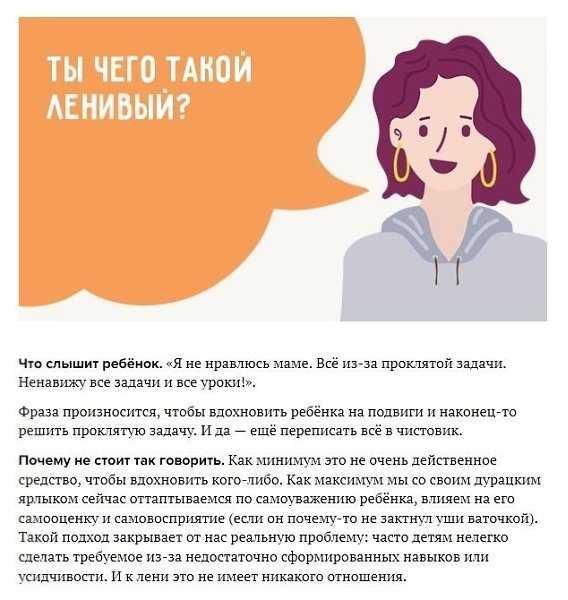 10 вещей, которые не стоит говорить беременной жене 10 вещей, которые не стоит говорить беременной жене