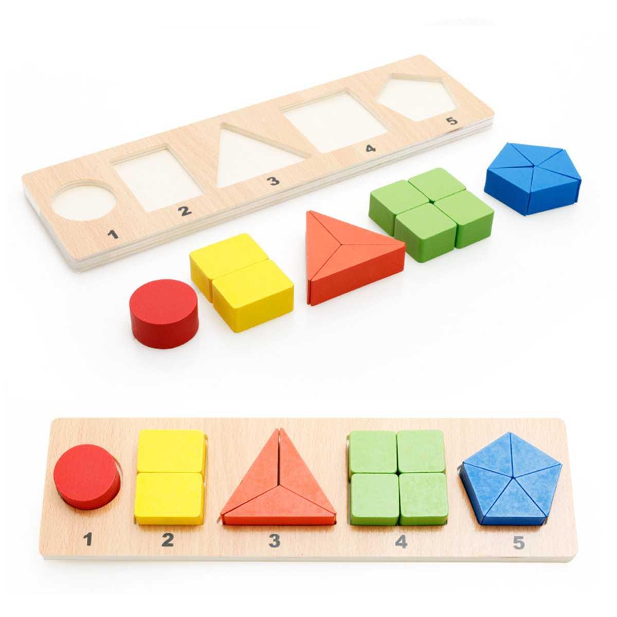 Детский геометрический сортер: сортер томик «геометрические фигуры» и «геометрические блоки» classic world