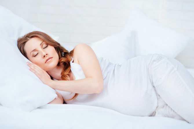Бессонница при беременности на ранних сроках в 1 триместре