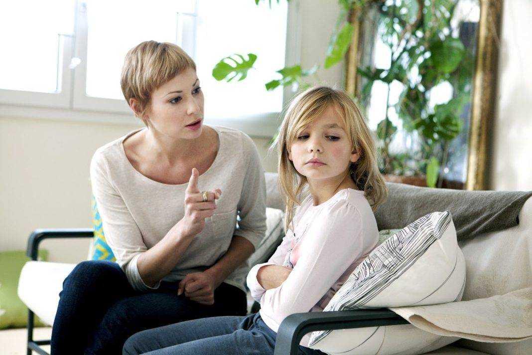 Тренинги для родителей