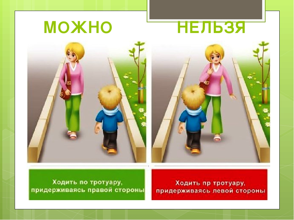 Правила запретов для детей – что можно и что нельзя запрещать ребенку?