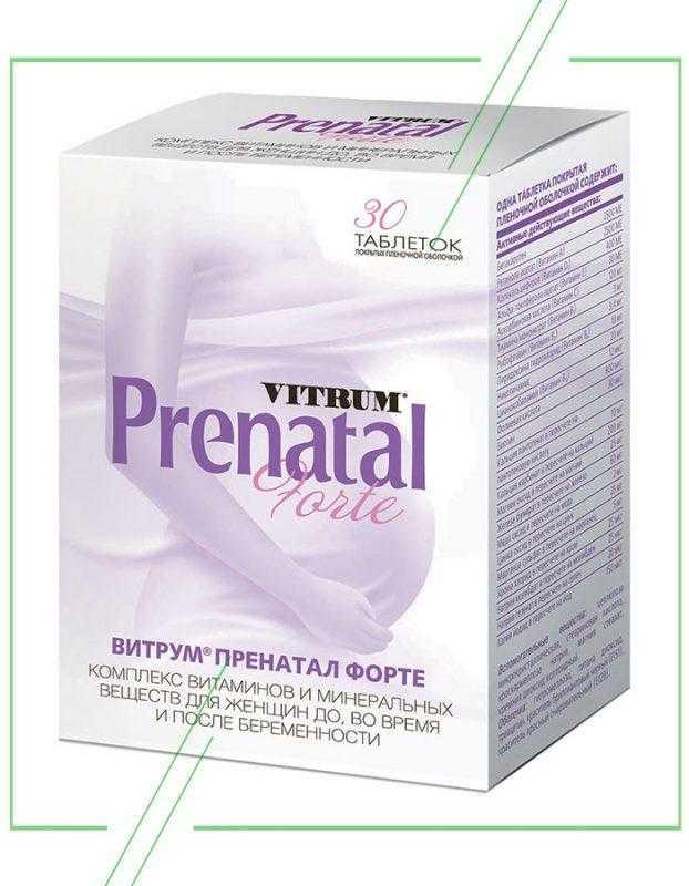 Витамины перед планированием беременности: для мужчин и женщин, список названий, дозировка