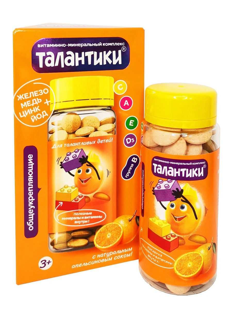 Потребность ребёнка в витаминах в зависимости от возраста и индивидуальных особенностей