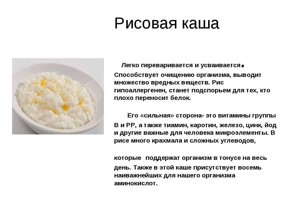 Картофельное пюре: польза и вред | польза и вред