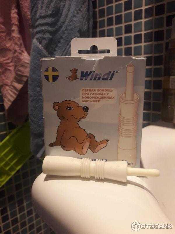 Трубка газоотводная для новорожденных инструкция по применению   babytut
