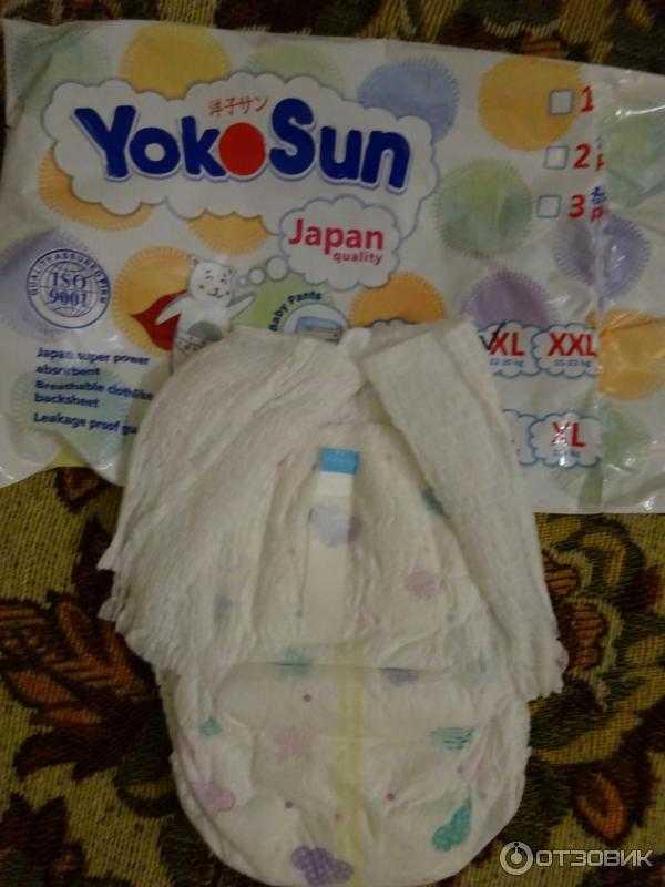 Подгузники yokosun (16 фото): обзор памперсов и трусиков от японского производителя, отзывы покупателей
