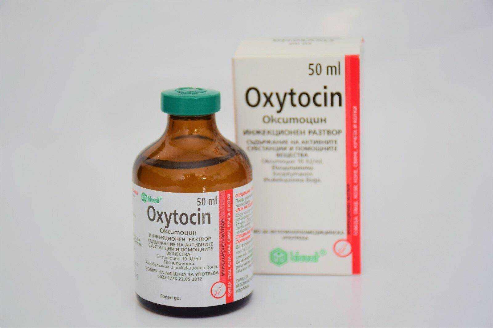 Окситоцин при родах - зачем делают, последствия стимуляции родов окситоцином