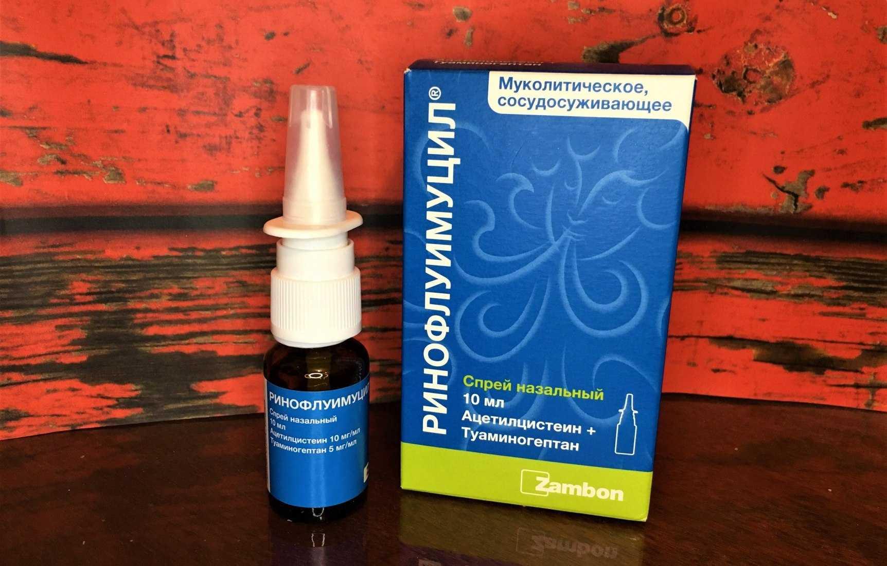 Фарингосепт при беременности в 1, 2, 3 триместре — инструкция, применение и отзывы