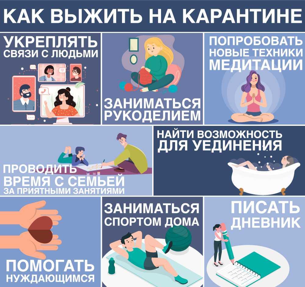 Памятка для молодой мамы: 13 «советов», которые не надо слушать. одеваем малыша на прогулку или шпаргалка для мам в картинках