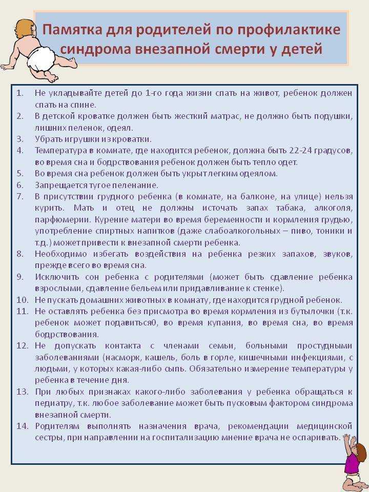 ᐉ ежедневный уход за малышом. полезные советы молодой маме ➡ klass511.ru