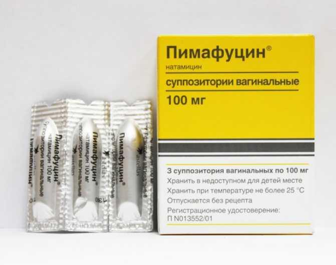 Свечи «пимафуцин» при беременности: инструкция по применению