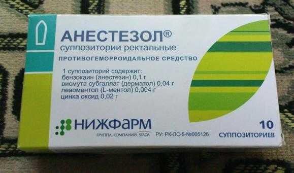 Свечи и мазь релиф при беременности: можно ли использовать / mama66.ru