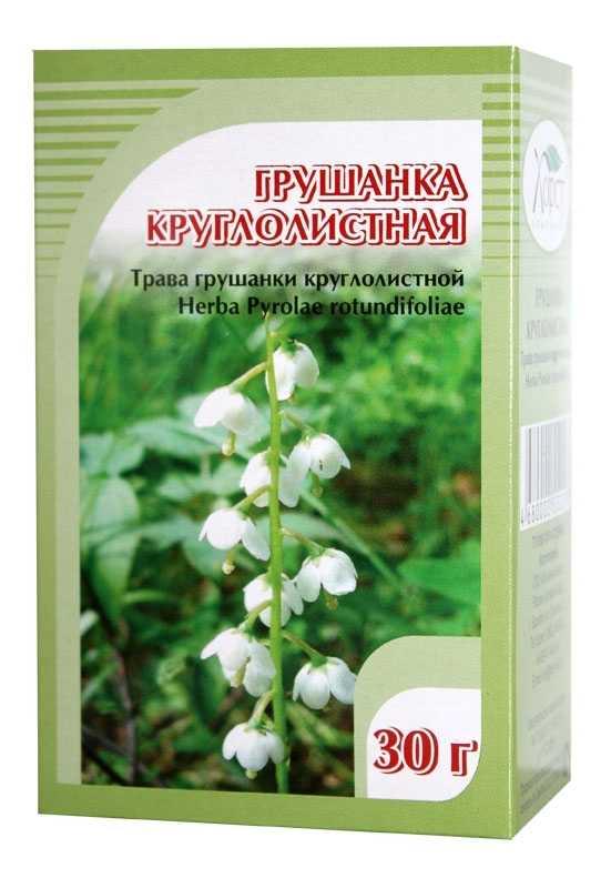 Лечение травами от бесплодия