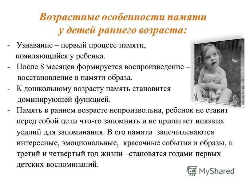 Взрослому человеку важно вспомнить раннее детство, чтобы стать счастливым: как себе помочь :: инфониак