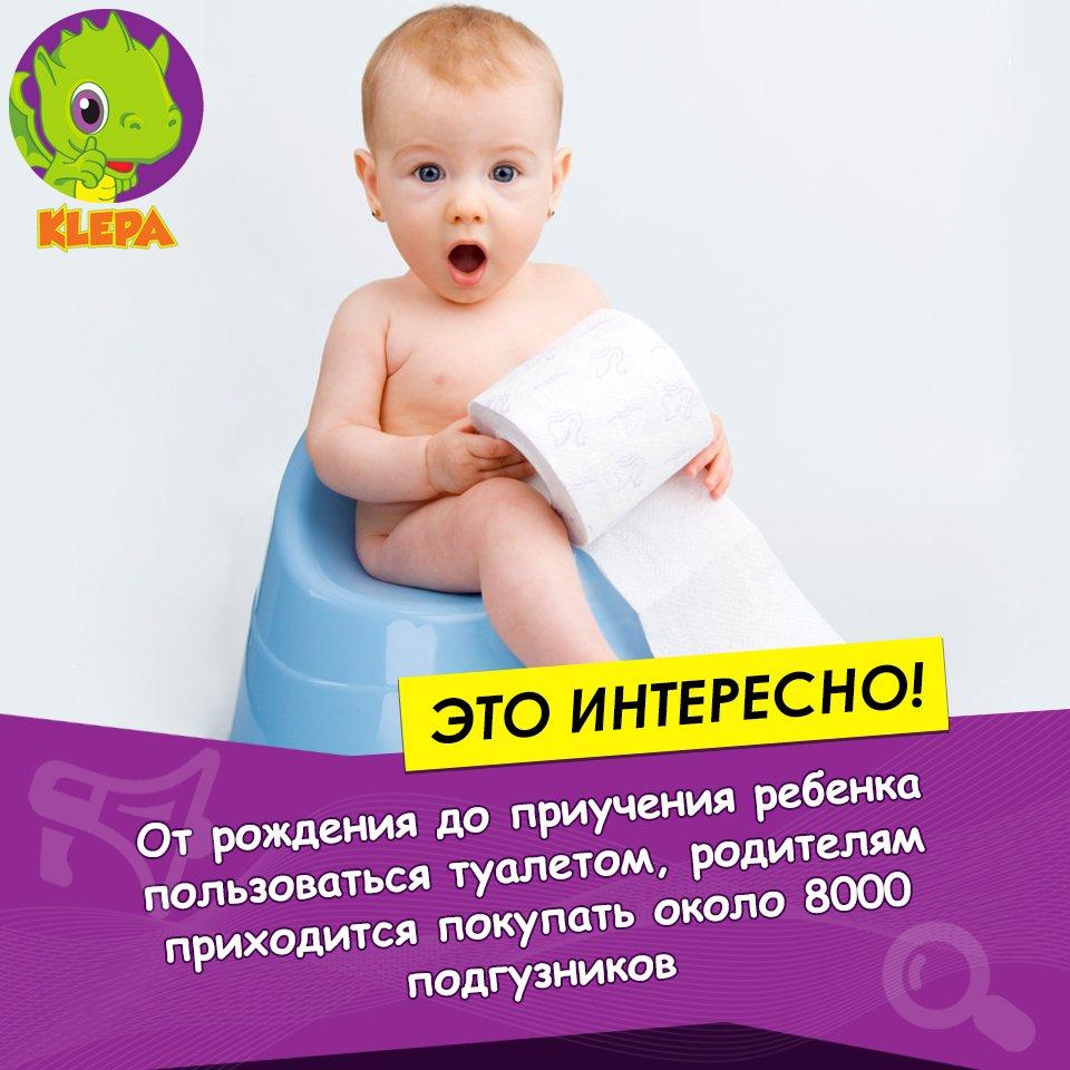 15 фактов о новорожденных, которые звучат фальшиво, но на 100% правдивы