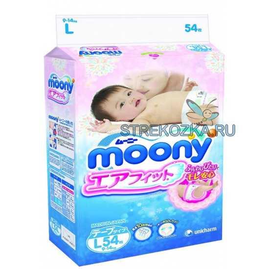 Подгузники moony (24 фото): японские памперсы для новорожденных, трусики 9-14 кг 54 шт., отзывы