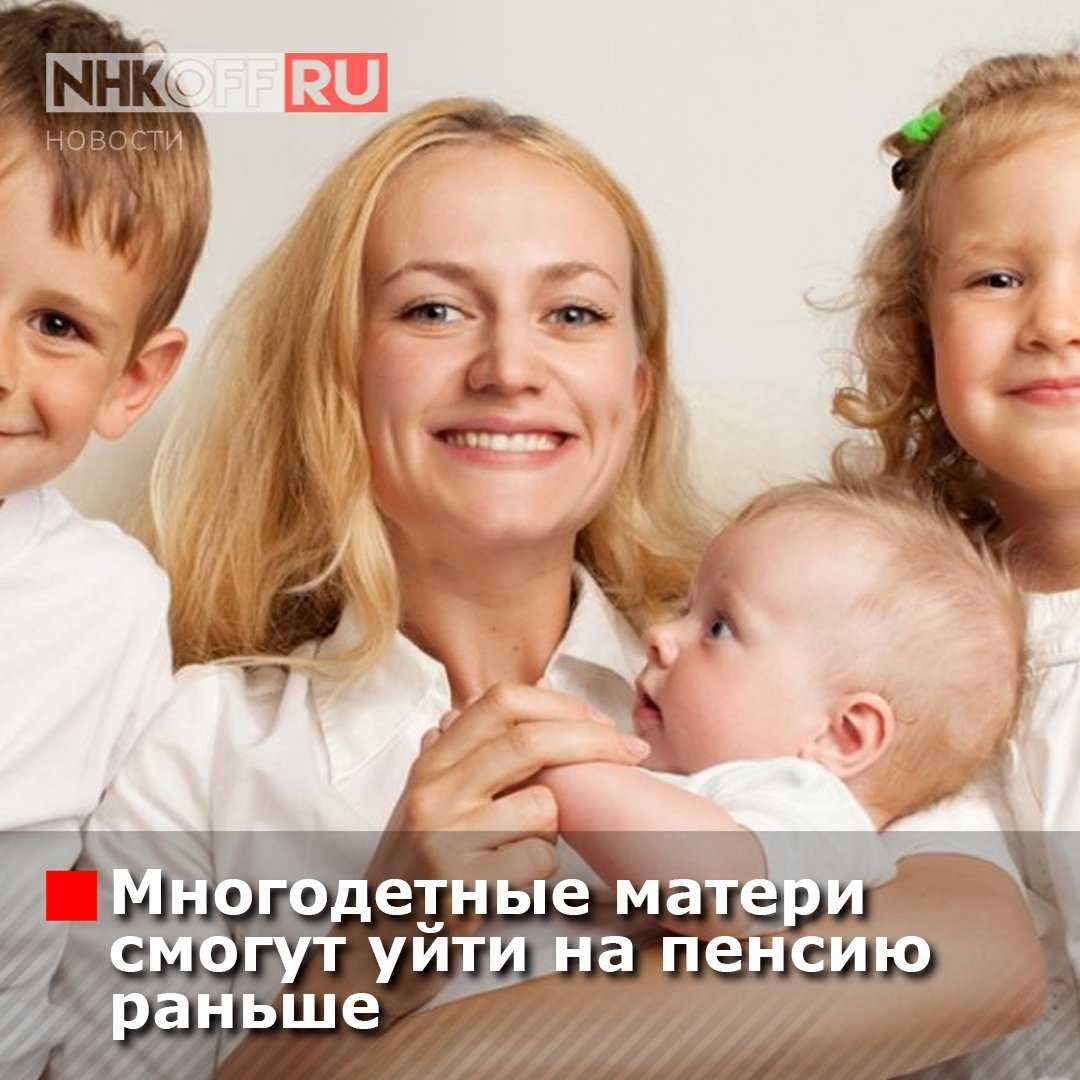 Многодетные мамы: о радостях и трудностях, о счастливой семье и о том, как все успевать