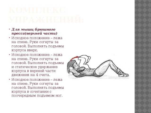 Комплекс гимнастических упражнений для детей 2-5 лет