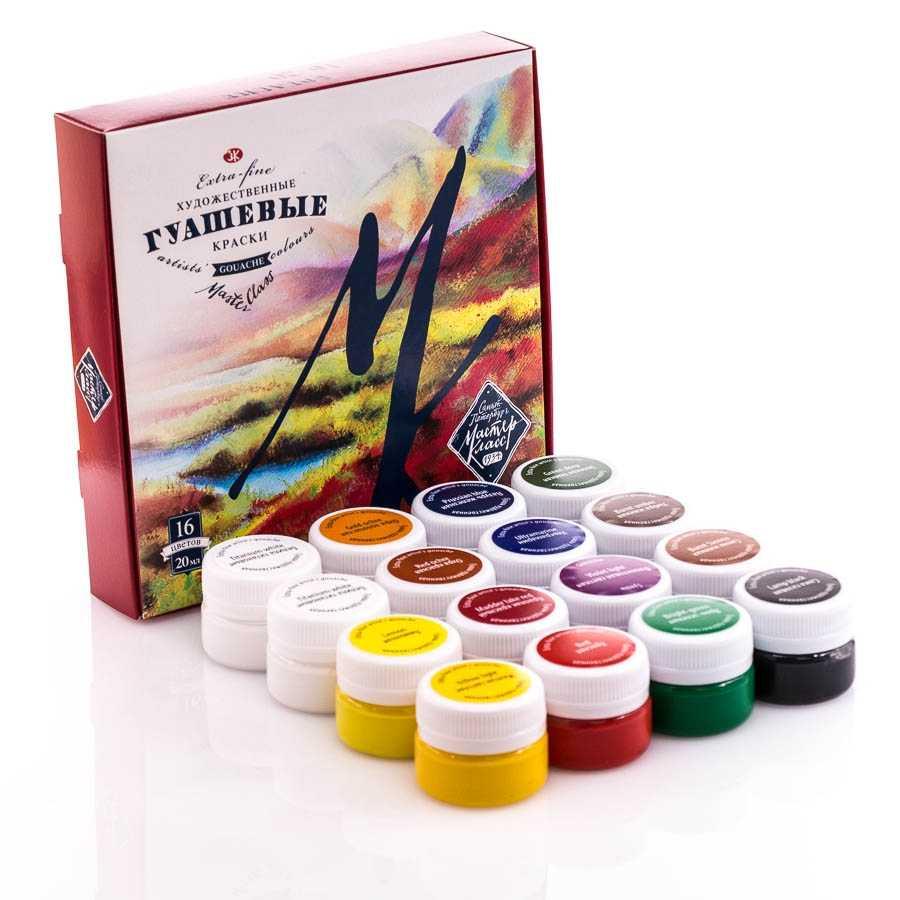 Гуашь «гамма» 12 цветов: какие художественные краски выбрать, отзывы о наборах «мультики» с 16, 18 и 6 цветами  40 мл