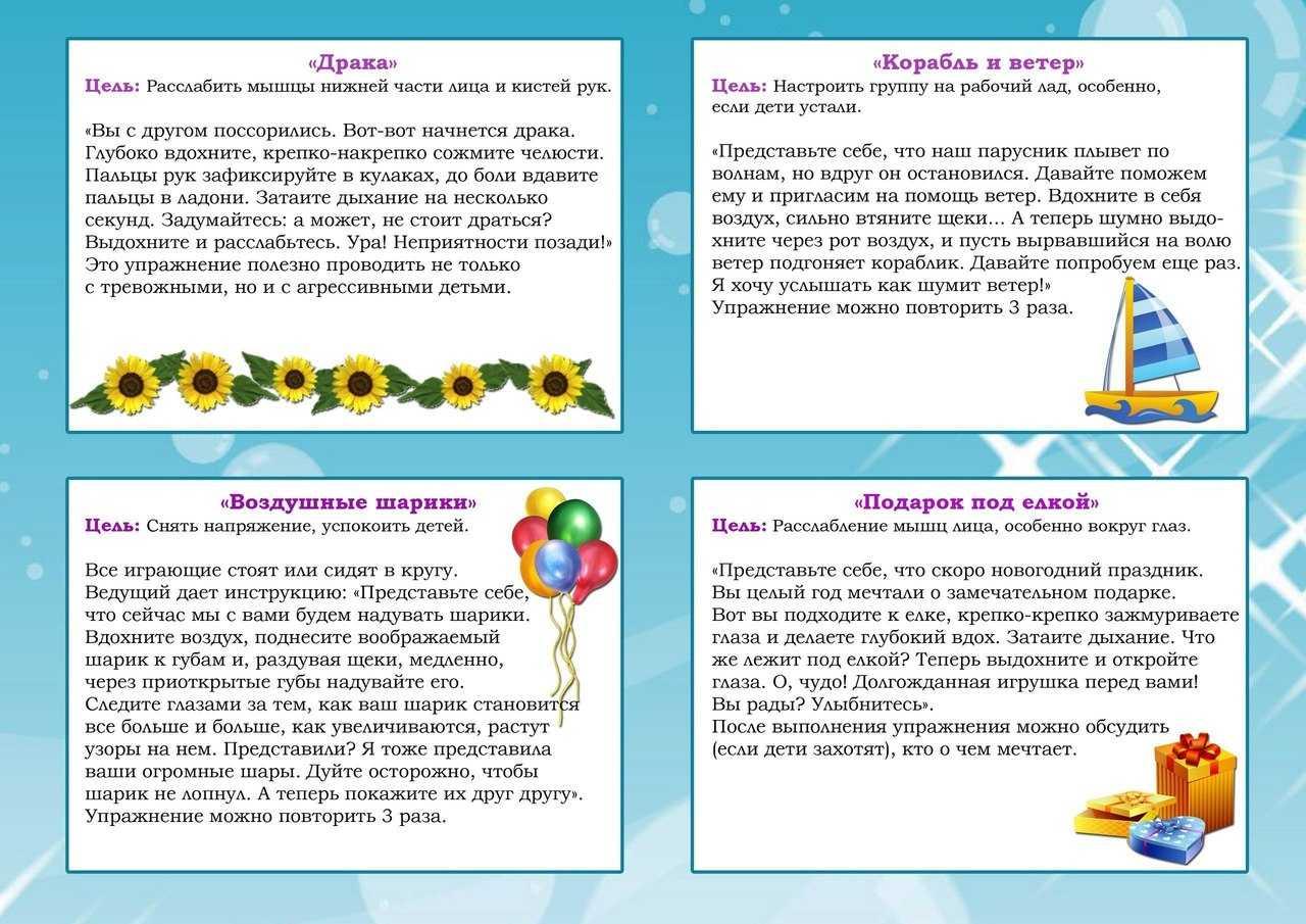 Развитие памяти у детей дошкольного возраста посредством дидактических игр и упражнений. воспитателям детских садов, школьным учителям и педагогам - маам.ру