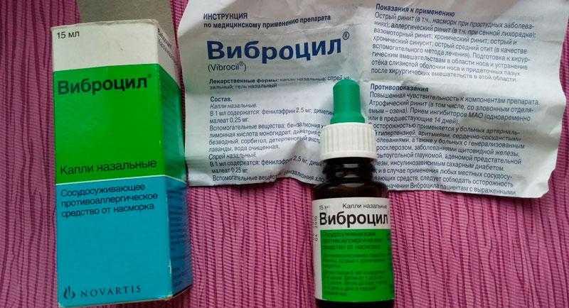 ✅ можно ли капать виброцил при беременности? - vrach-med.ru