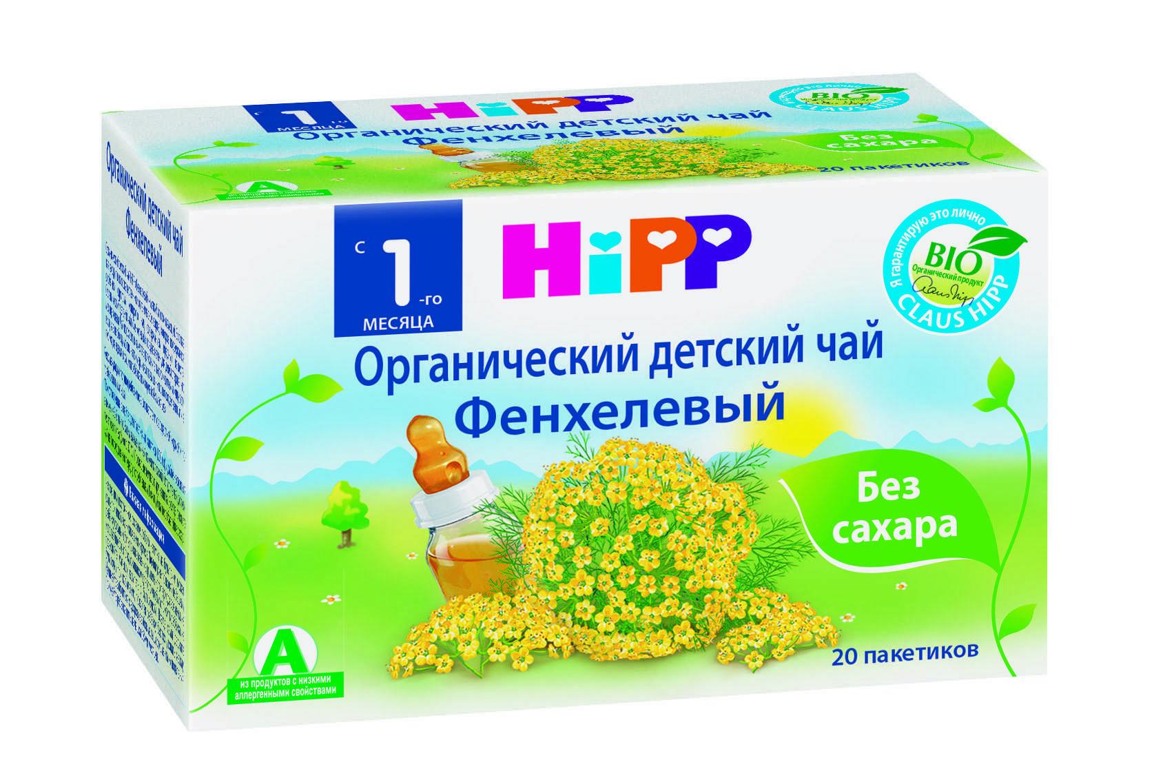 Полезные свойства чая хипп с фенхелем для вашего ребенка