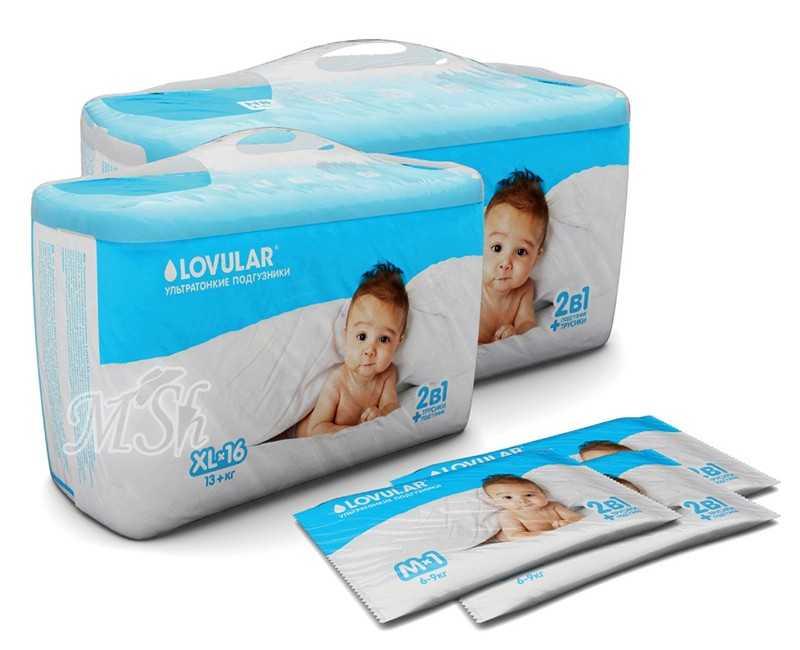 Подгузники lovular: памперсы hot wind и стерильные трусики для новорожденных на 5-10 кг, отзывы покупателей
