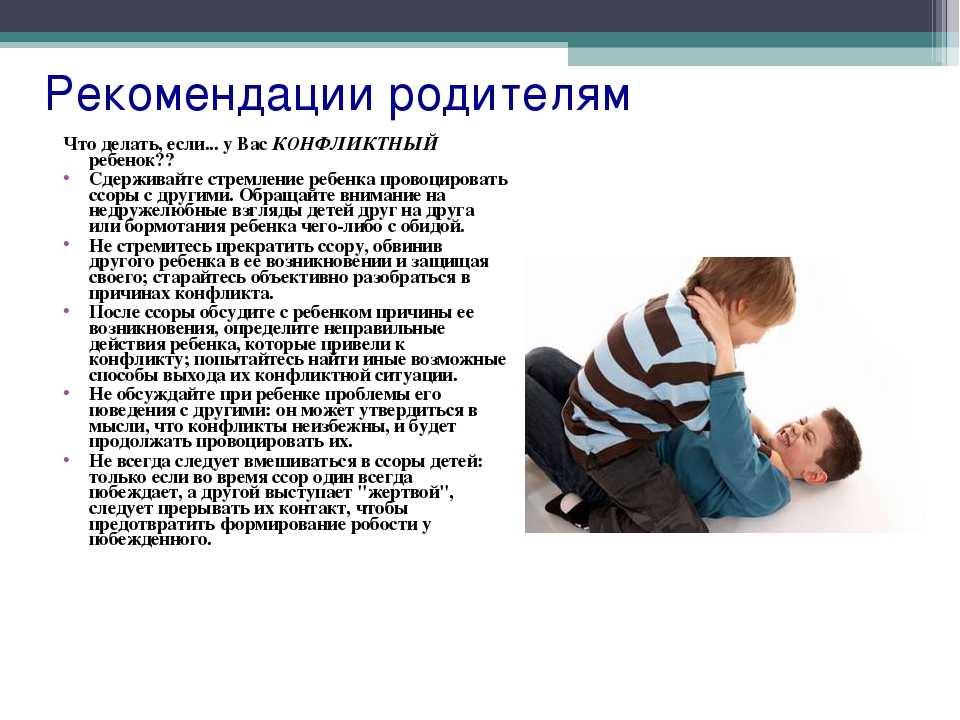 Воспитание и психология детей: особенности и советы родителям