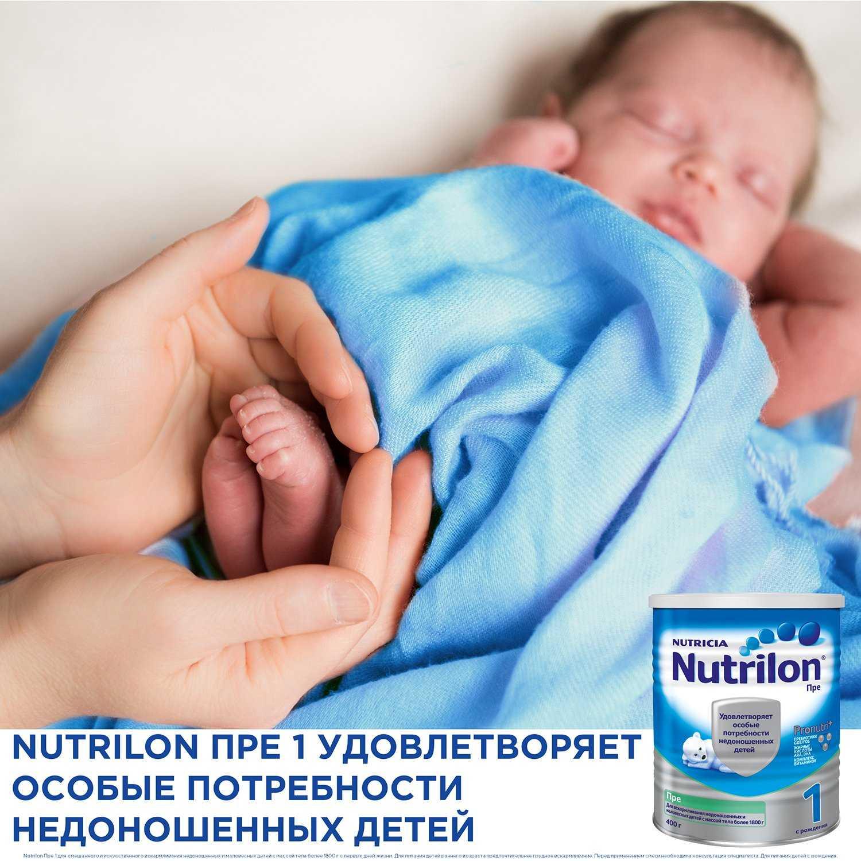 Адаптированные смеси для новорожденных: список, рейтинг и рекомендации педиатров