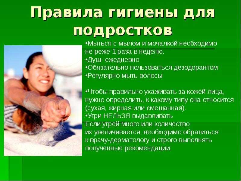 Гигиена новорожденного мальчика: как мыть ребенка в первые дни дома, каким образом правильно купать, сколько раз в неделю, мнение комаровского об интимном уходе