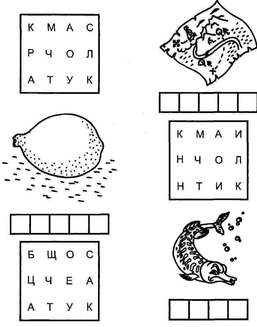 Развитие логического мышления у детей: основные принципы