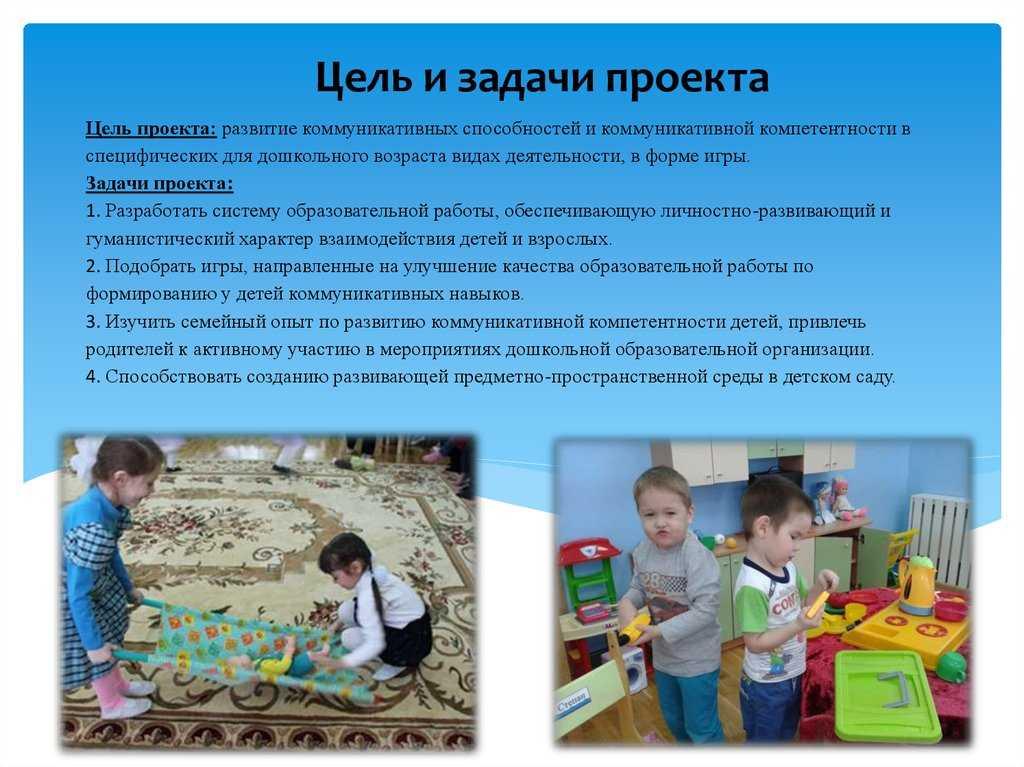 Развиваем коммуникативные способности ребенка: 6 советов для родителей - мапапама.ру — сайт для будущих и молодых родителей: беременность и роды, уход и воспитание детей до 3-х лет