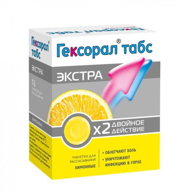 Ингалипт при беременности (спрей, аэрозоль): можно ли применять беременным в 1, 2, 3 триместрах, инструкция по применению, отзывы