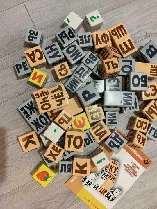 Методика обучения детей с помощью кубиков зайцева
