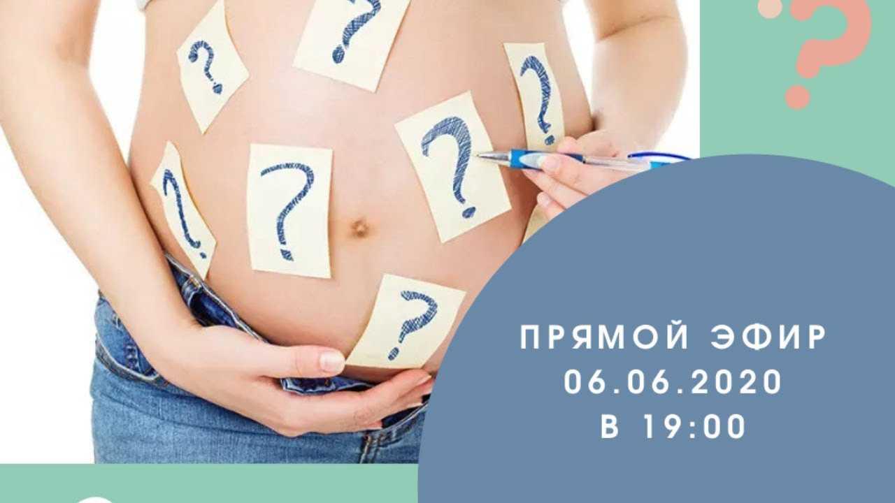 8 неделя беременности: что происходит с малышом и мамой, фото, развитие плода