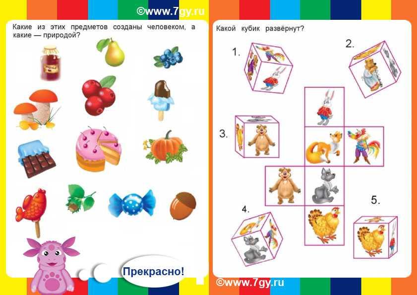 Игры для детей дошкольного возраста для развития умения общаться