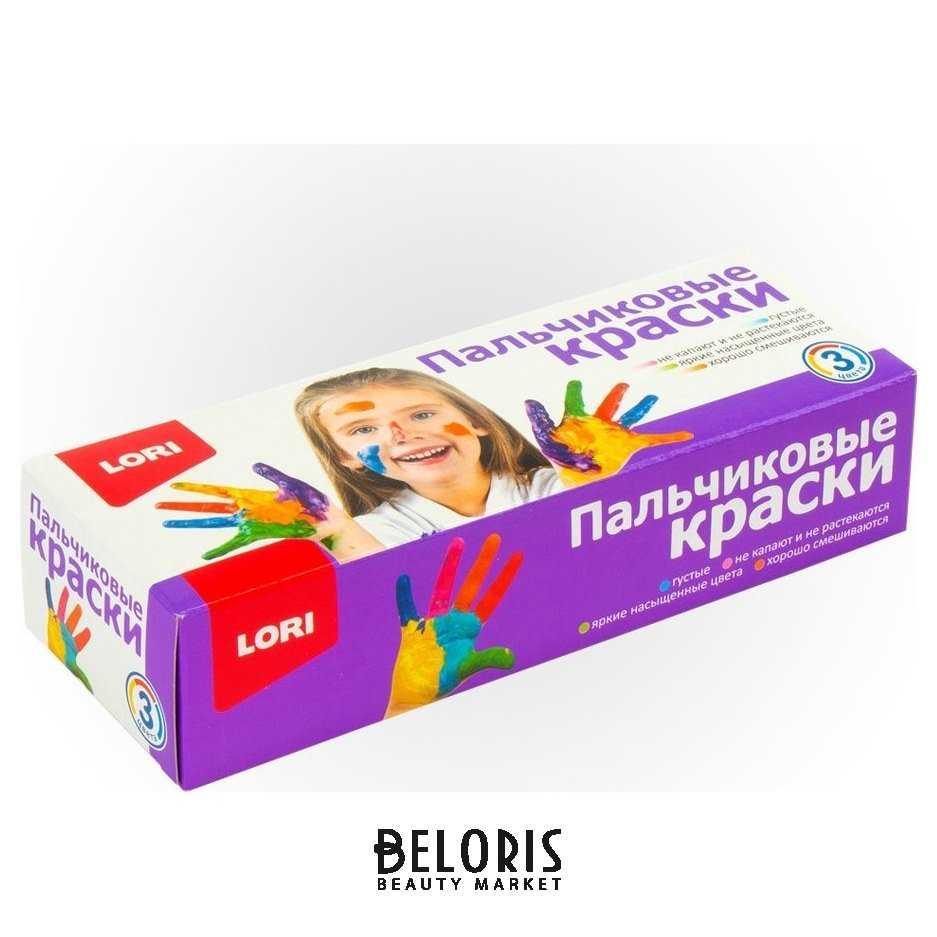Как играть пальчиковыми красками с годовалым ребенком. пальчиковые краски: преимущества и особенности использования. как подготовиться к рисованию