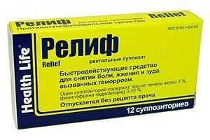 Релиф — симптоматическое лечение геморроя у беременных