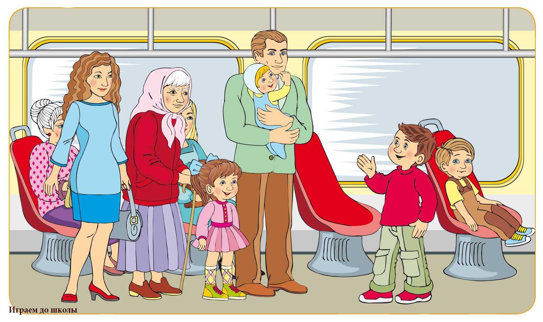 9 вещей, которые категорически нельзя делать в общественном транспорте