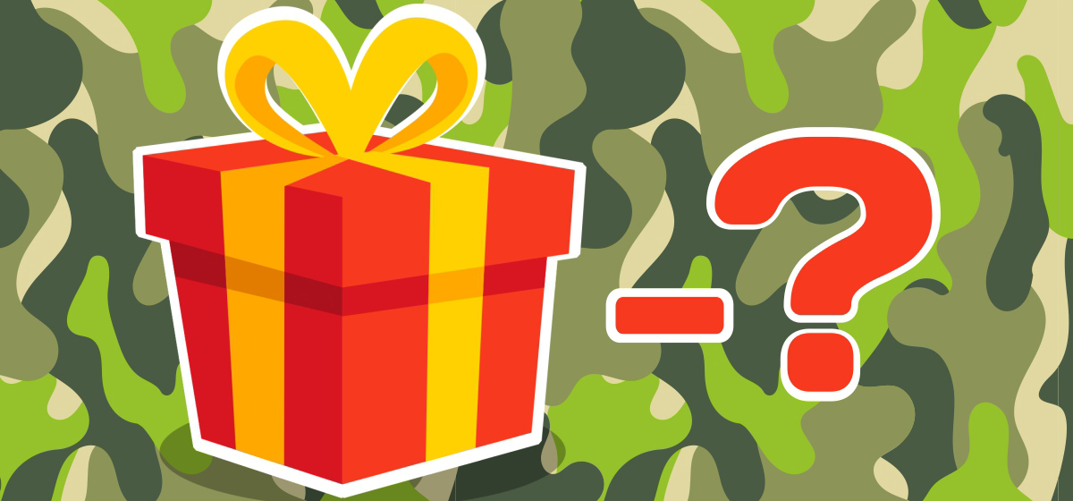 Подарки на 23 февраля: рейтинги и антирейтинги мужских подарков